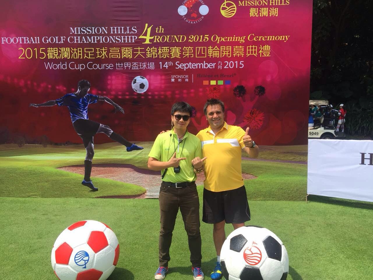 Soccersport China